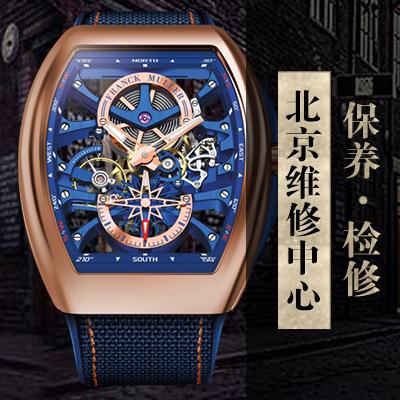 佩戴法穆兰手表需要注意的事项