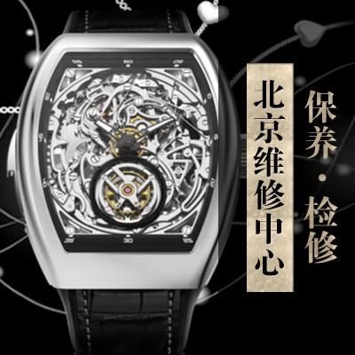 """FRANCK MULLER法穆兰携手品牌大使张智霖雅趣呈现 """"绅士的日与夜""""(图)"""